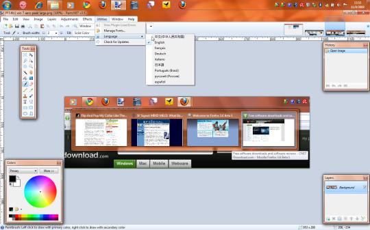 Download paint. Net 4. 0. 6 – windows.